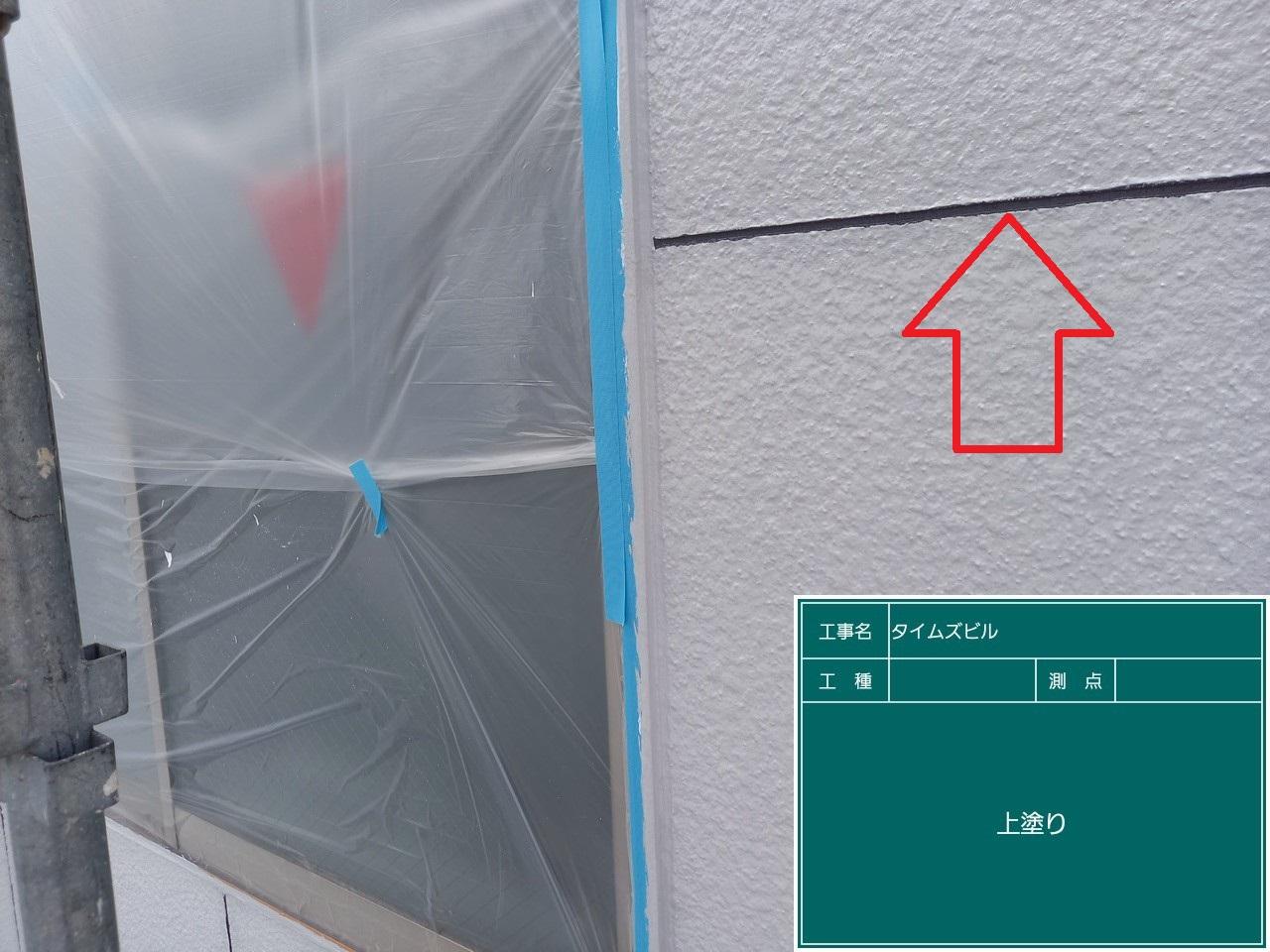 外壁塗装の上塗りで目地にラインを出した様子