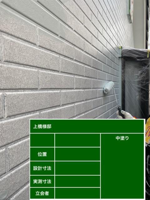 神戸市垂水区での色あせた外壁塗装で中塗りしている様子
