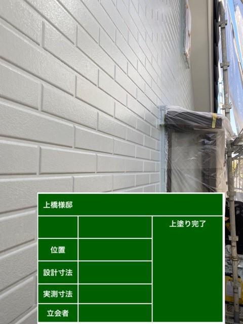 神戸市垂水区での色あせた外壁塗装で上塗りをした様子