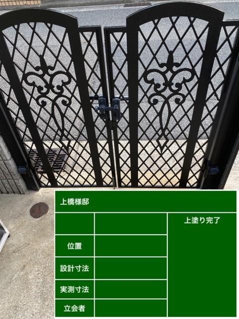 外壁塗装で門扉を塗った様子