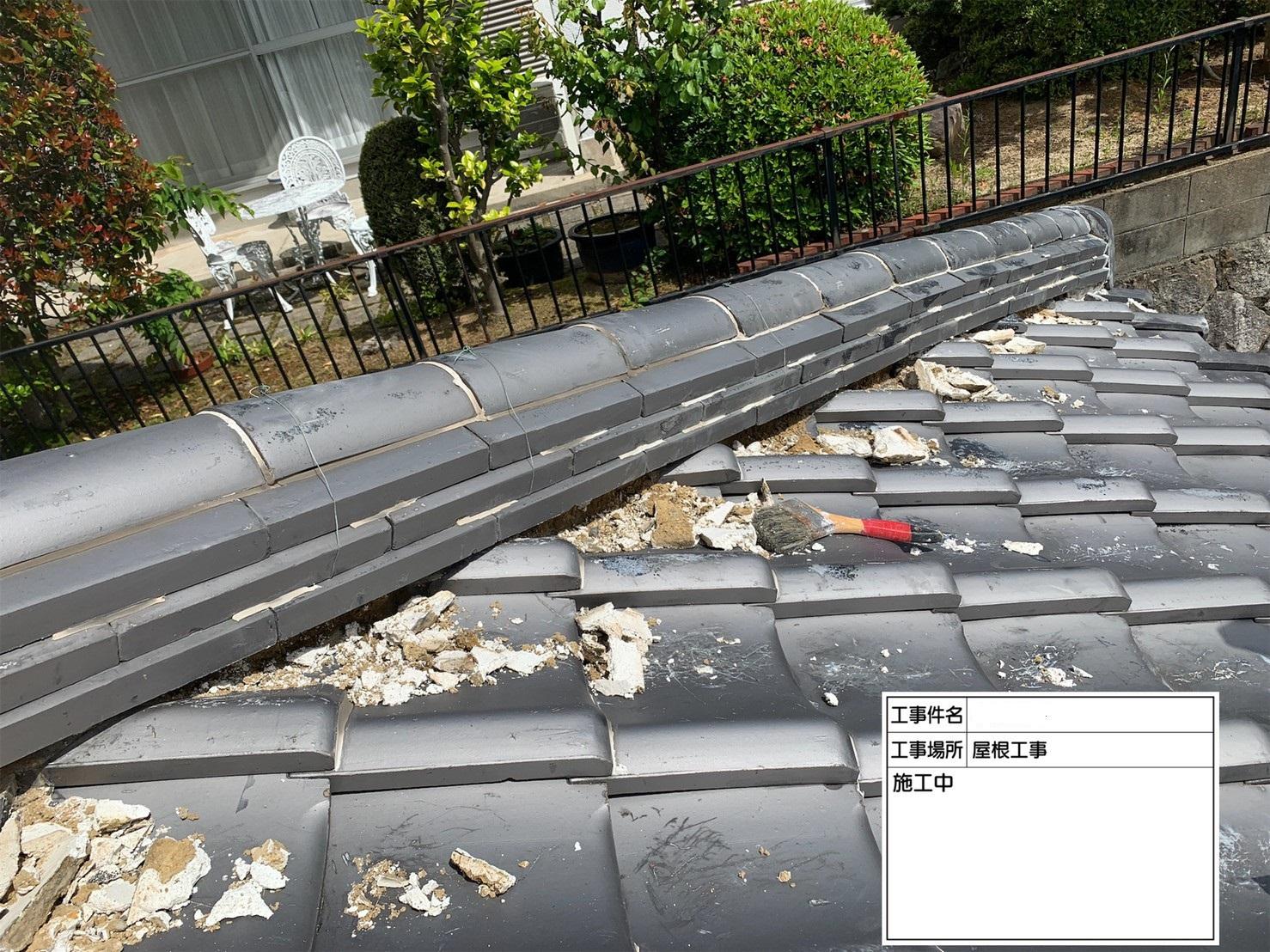 瓦屋根の漆喰を塗り替えるために既存の漆喰を撤去している様子