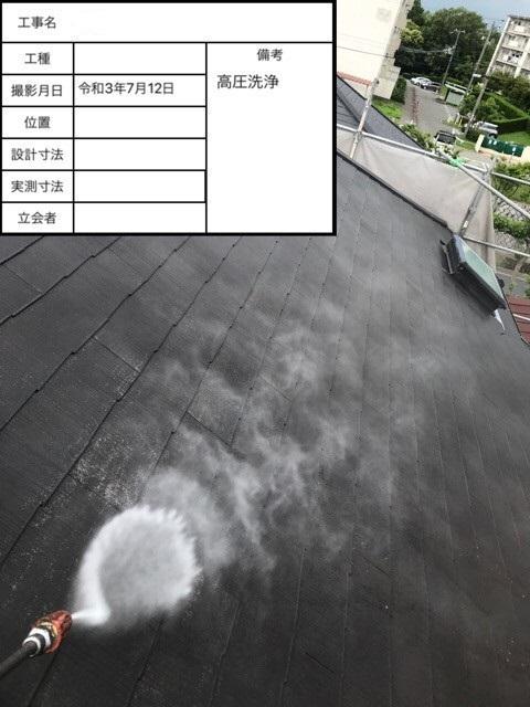 神戸市での屋根塗装工事で高圧洗浄を行っている様子