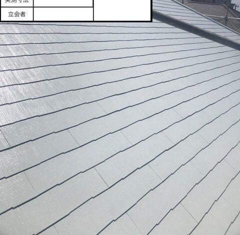 屋根塗装した屋根