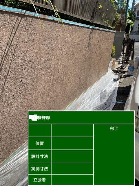 神戸市西区での擁壁塗装が完了した様子