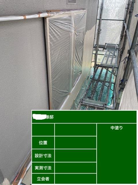 神戸市西区の外壁塗り替えで中塗り作業にかかる費用