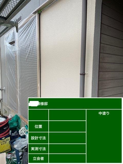 神戸市西区での外壁塗り替えで中塗りを行っている様子