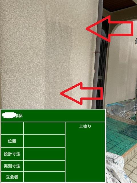 神戸市西区での外壁塗り替えで上塗りをしている様子