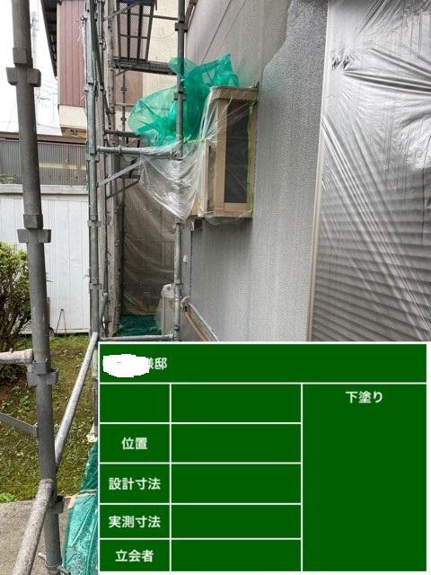 神戸市西区での外壁塗り替えで下塗りを行っている様子