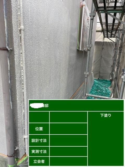 神戸市西区の外壁塗り替えで下塗り作業にかかる費用