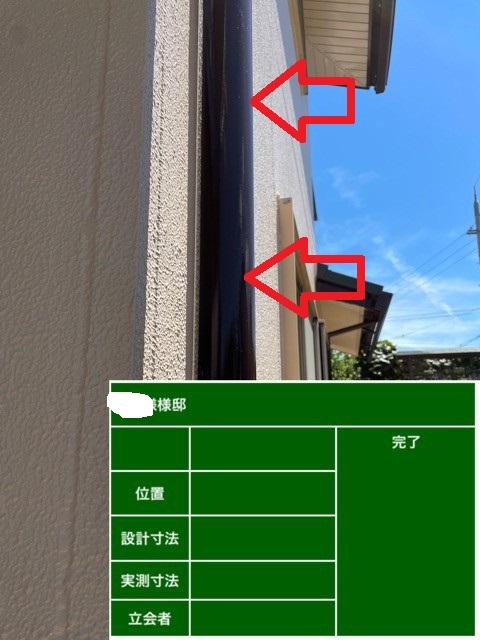 神戸市西区での外壁塗り替えでダクトを塗装した様子