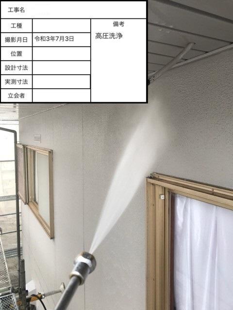 神戸市西区で外壁塗り替え前に高圧洗浄を行っている様子