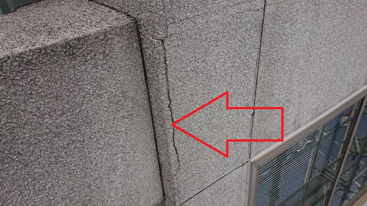 神戸市中央区の外壁補修現場で大きくひび割れたコンクリート壁