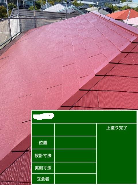 屋根塗装工事が完了した様子