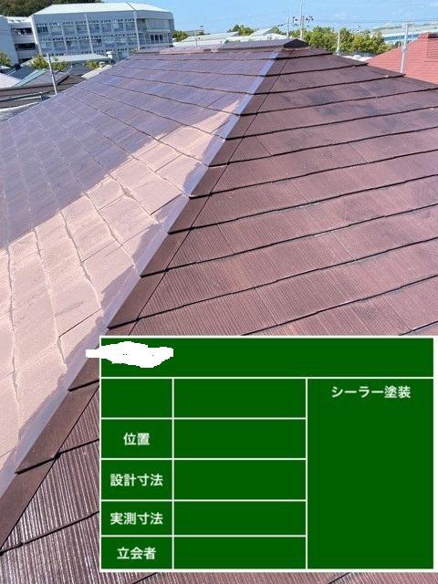 屋根塗装工事で下塗りをしている様子