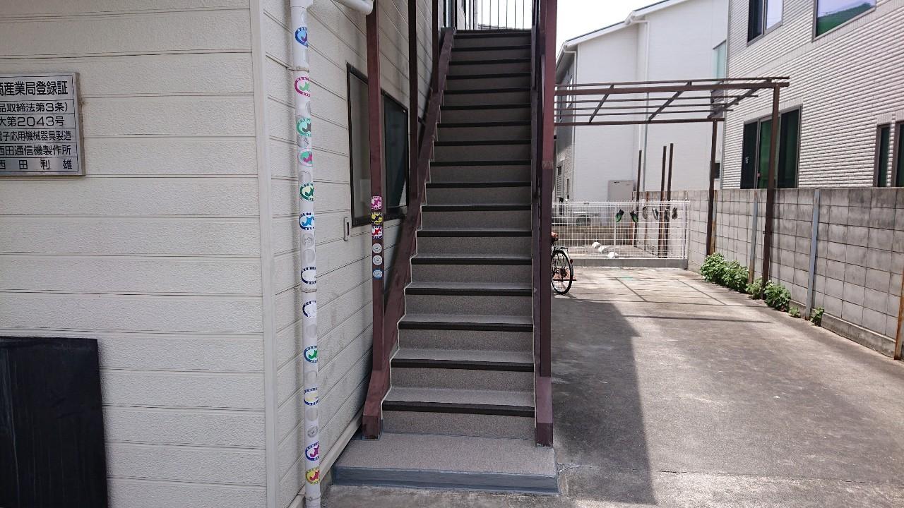 明石市で外部階段をリフォームした後の様子