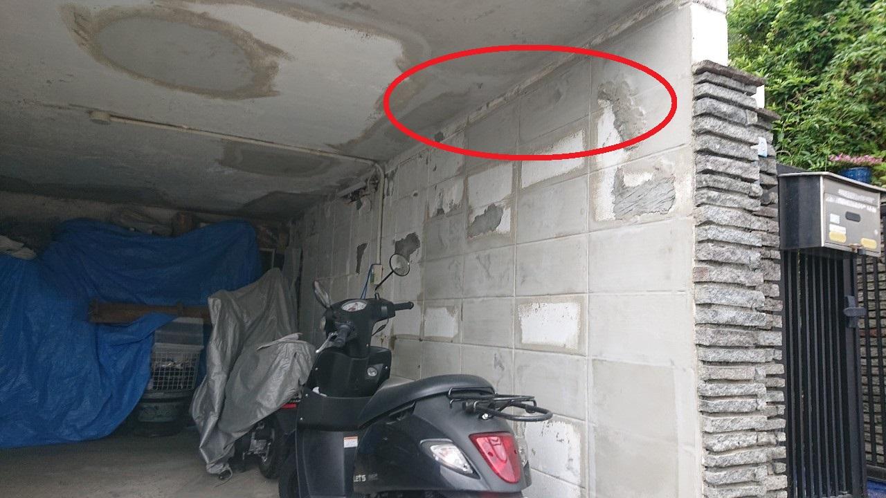 掘り込みガレージの内壁を余ったセメントで補修した様子