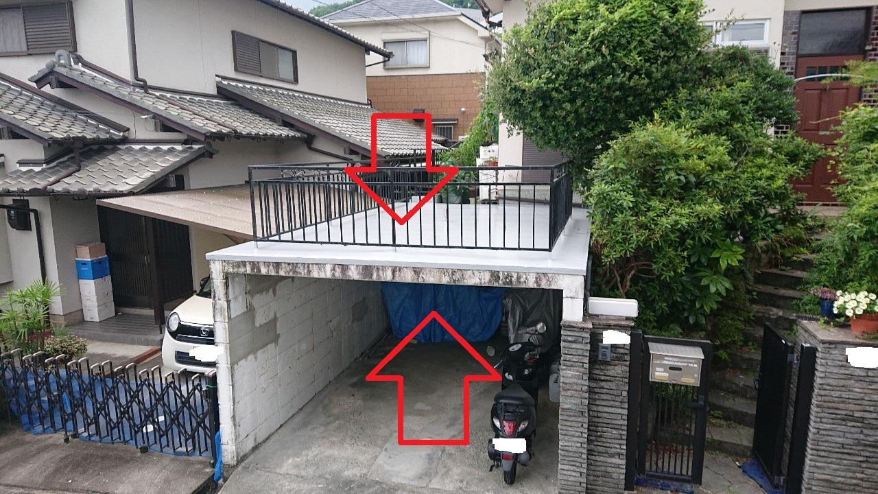 神戸市で掘り込みガレージの天井を補修した様子