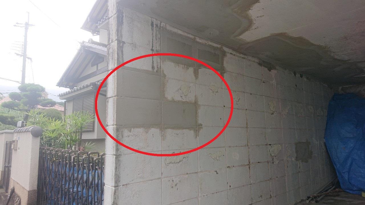 天井補修で内壁もついでに補修した様子