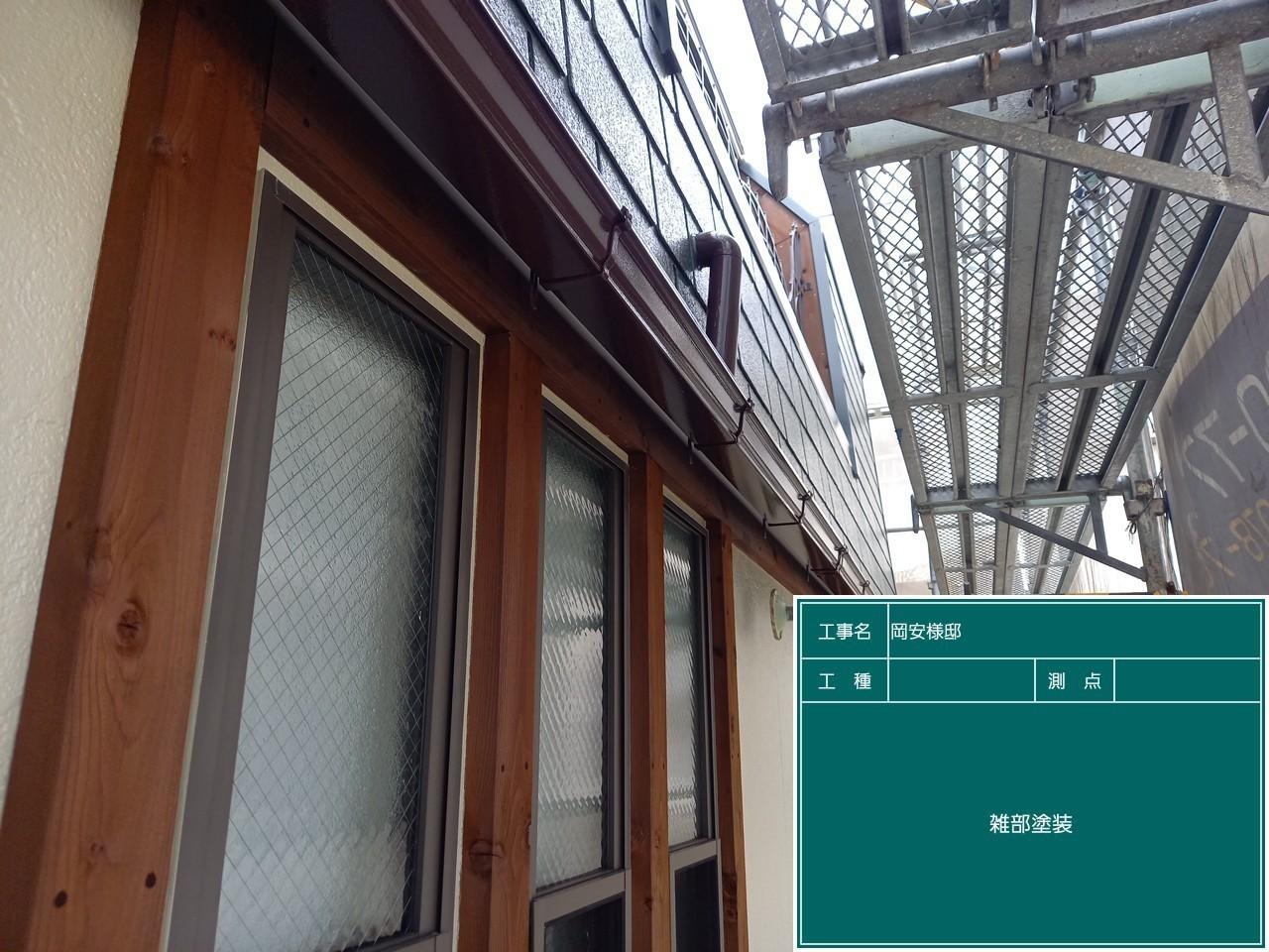 神戸市垂水区での外壁塗装工事で木部に防腐剤を塗った様子