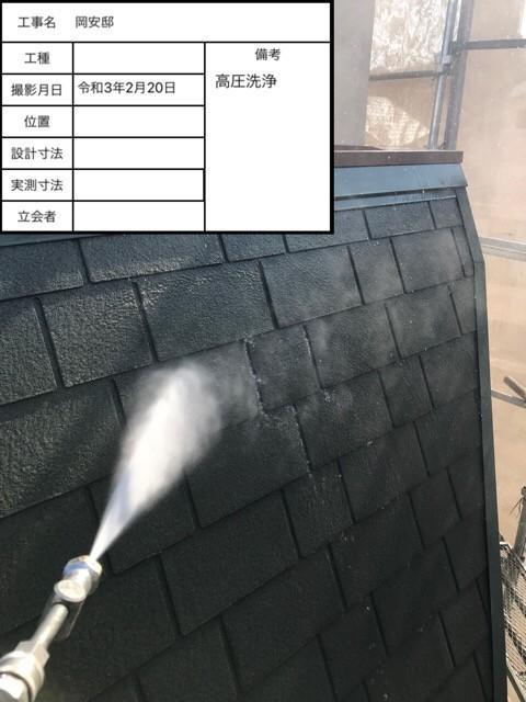 神戸市垂水区での外壁塗装工事でスレート部分を高圧洗浄