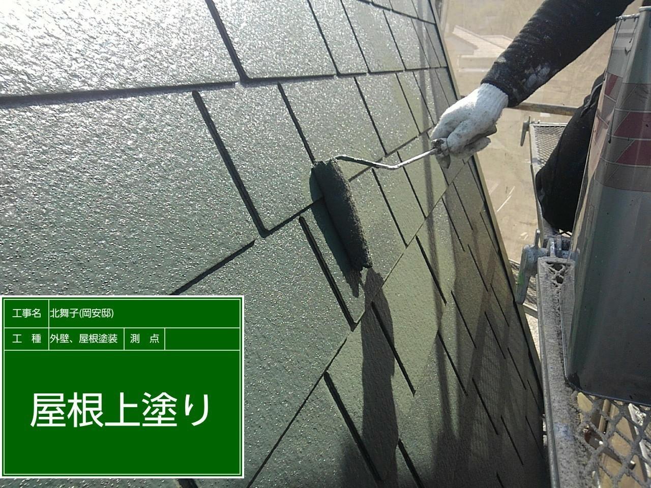 神戸市垂水区での外壁塗装工事でスレート部分を上塗りしている様子