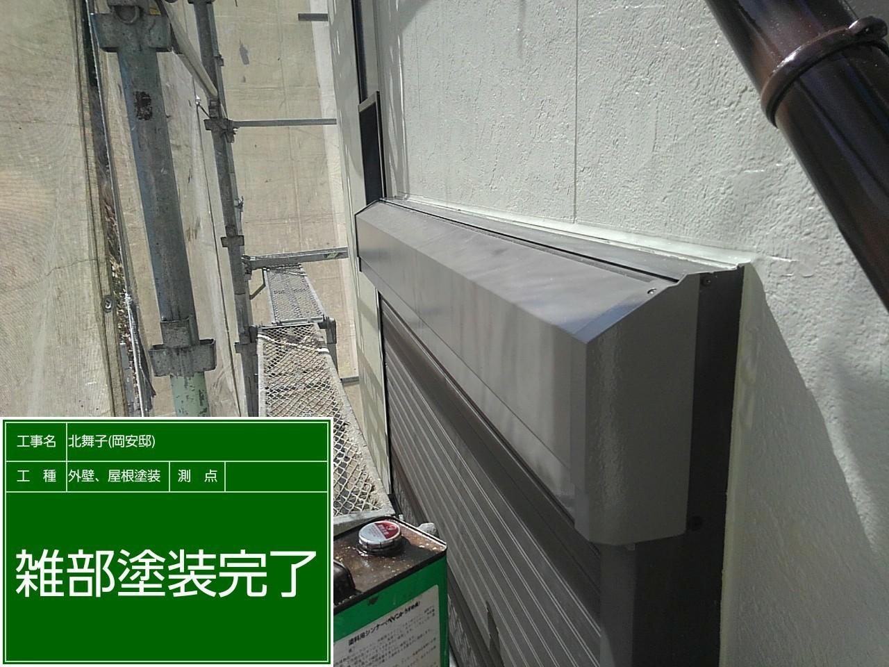 神戸市垂水区での外壁塗装工事でシャッターボックスを塗装した様子