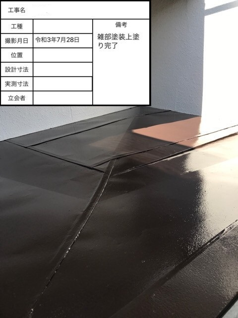 神戸市でトタン屋根を塗装した様子