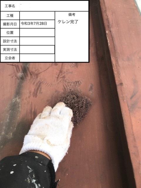 神戸市で錆び付いたトタン屋根の錆をケレンしている様子