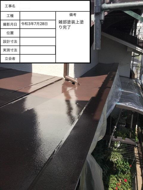 錆び付いたトタン屋根のメンテナンス塗装で上塗りした様子