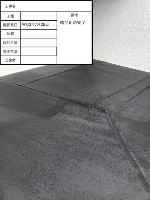 神戸市で錆び付いたトタン屋根に錆止めを塗った様子