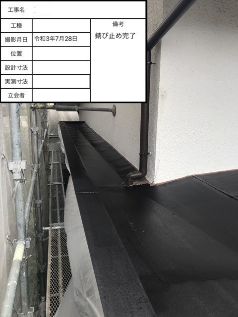 神戸市で錆び付いたトタン屋根のメンテナンス塗装で錆止めを塗った様子