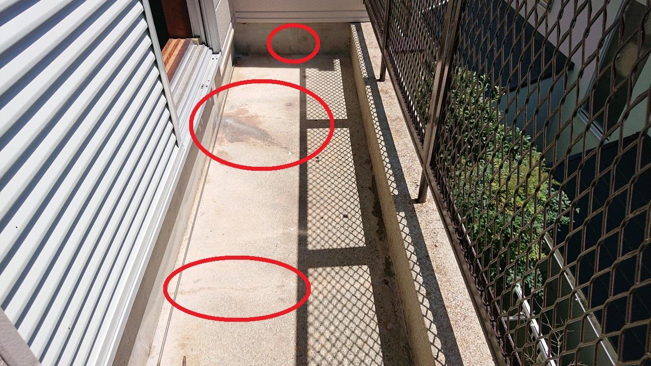 播磨町で雨漏り修理を行ったベランダ床の様子
