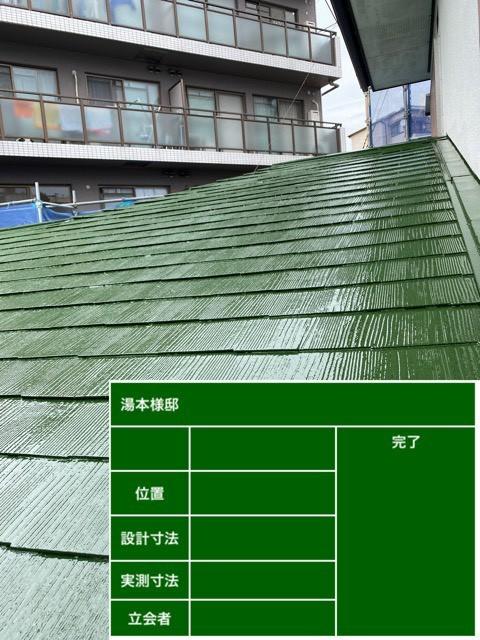 神戸市垂水区での屋根塗装で上塗りしている様子