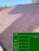 屋根塗装前のシーラー塗布
