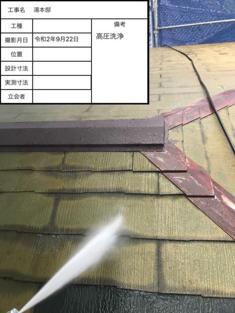 神戸市垂水区での屋根塗装で高圧洗浄している様子