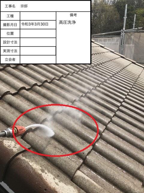 加古川市で屋根塗装を行いました!遮熱塗料で断熱効果は高まる?