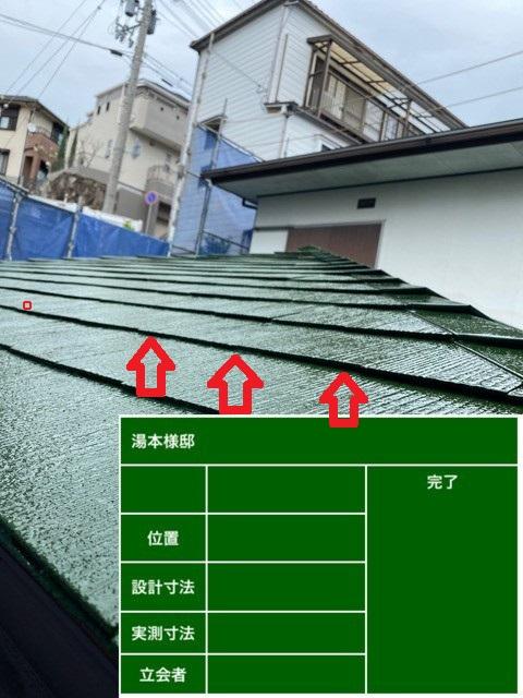 神戸市垂水区での屋根塗装で仕上げに縁切りしている様子
