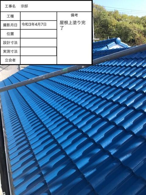 加古川市での断熱屋根塗装が完了した様子