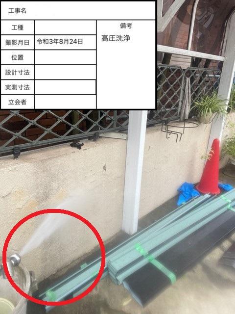 明石市で擁壁塗装を行うために高圧洗浄している様子