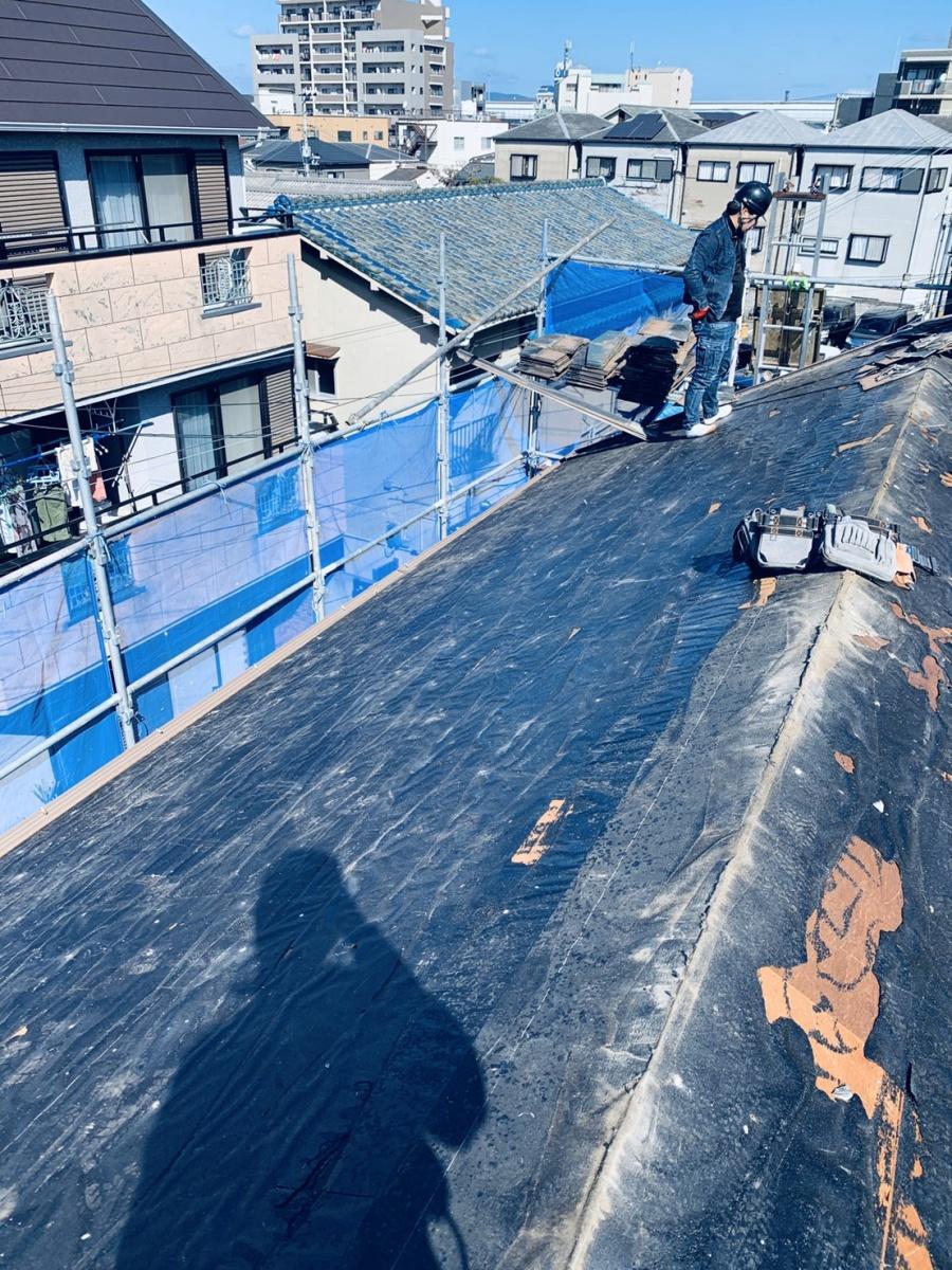 スレート屋根撤去後の防水シートの様子