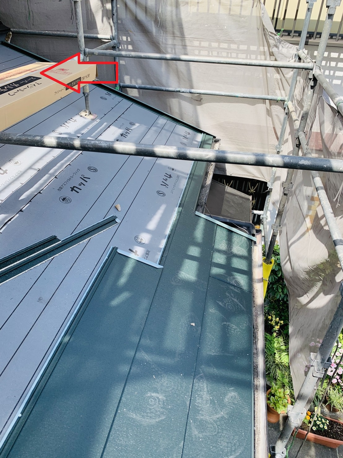 加古川市での瓦屋根葺き替え工事でガルテクトを葺いている様子