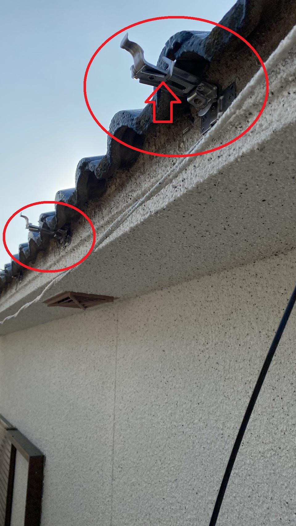 三木市での雨樋修理で使用した新しい軒樋の受け金具