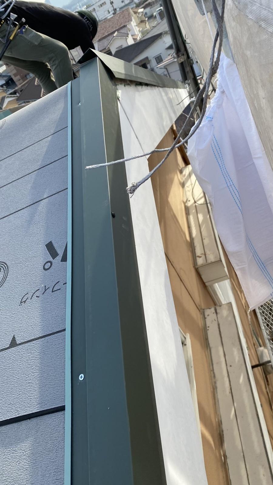 神戸市垂水区での金属屋根葺きでケラバ板金を取りつけている様子