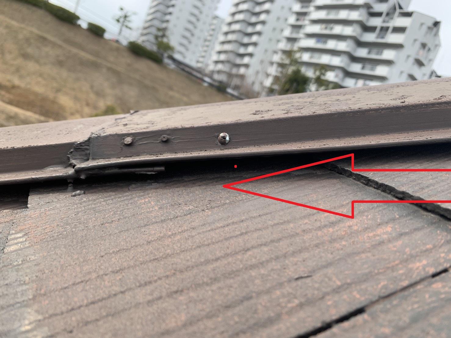 神戸市北区でご紹介する屋根工事費用で屋根点検した棟板金の様子