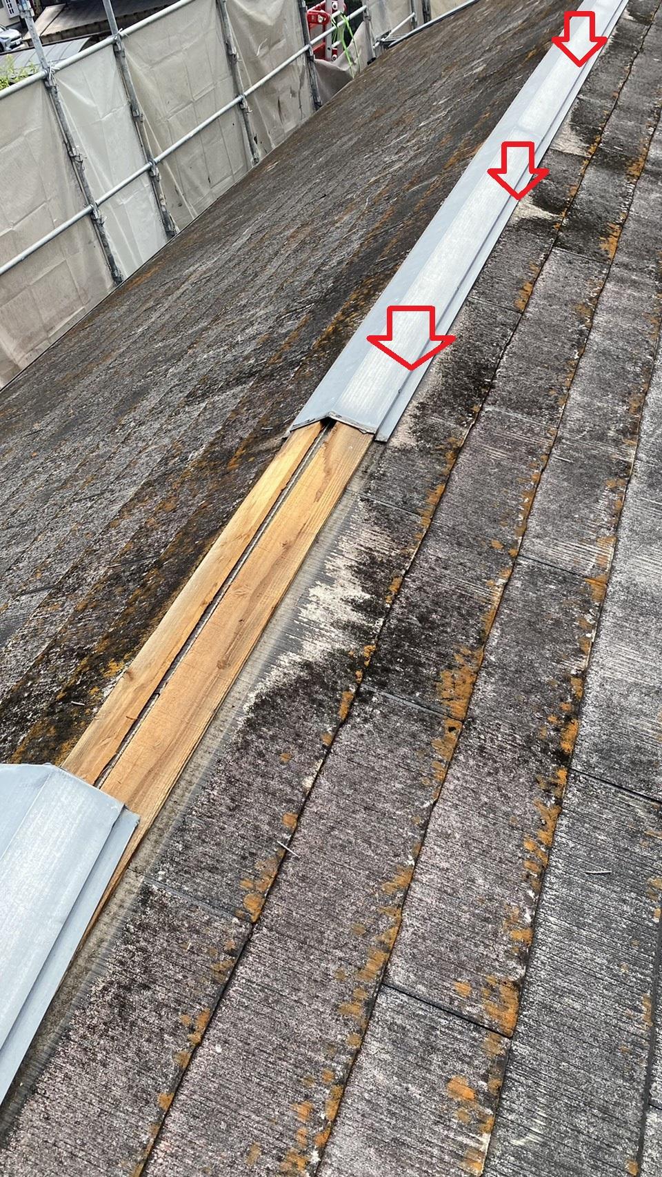三木市での屋根リフォームで棟板金を撤去した様子