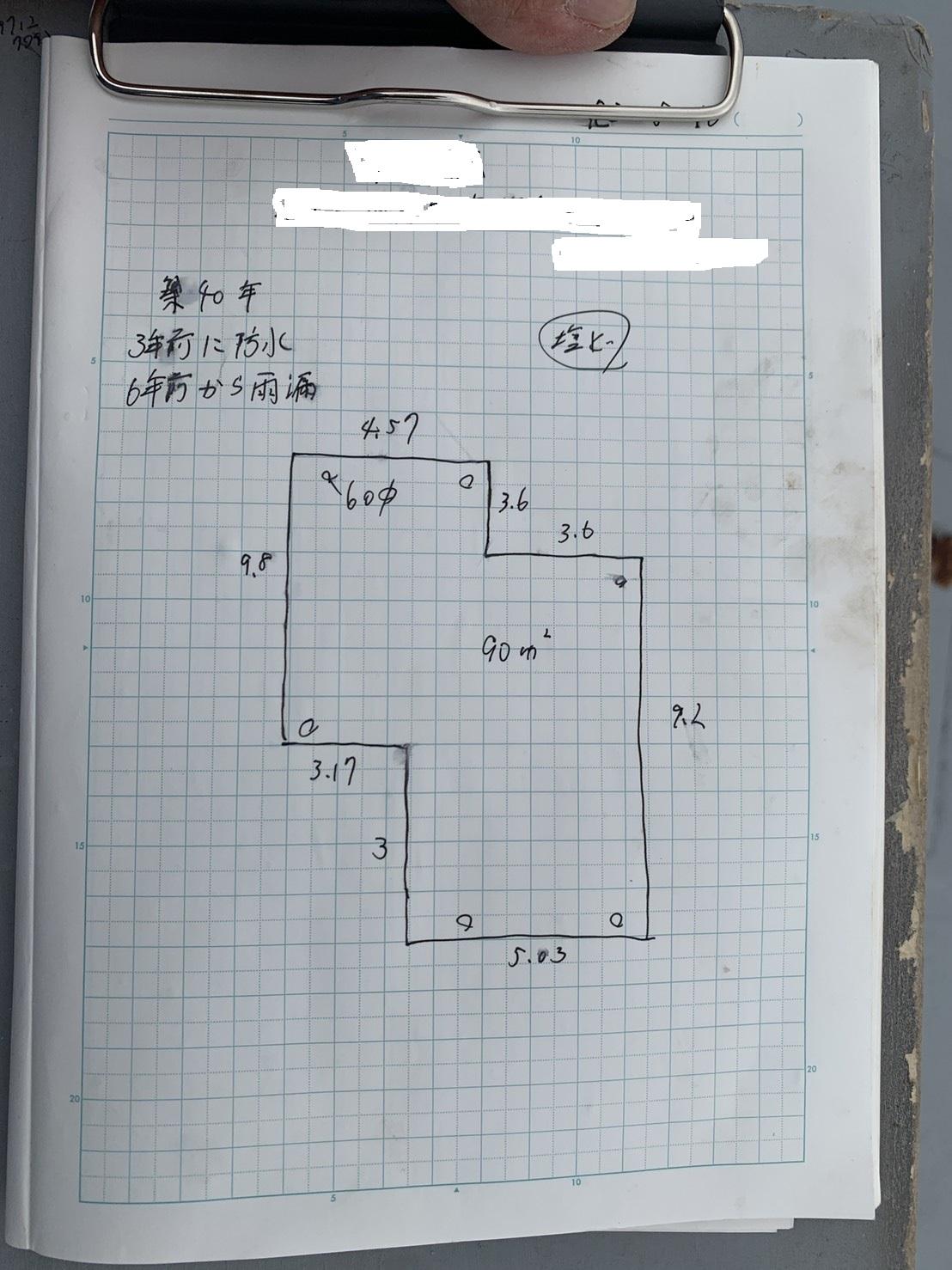 三木市で屋上防水工事のお見積もりを行った図面