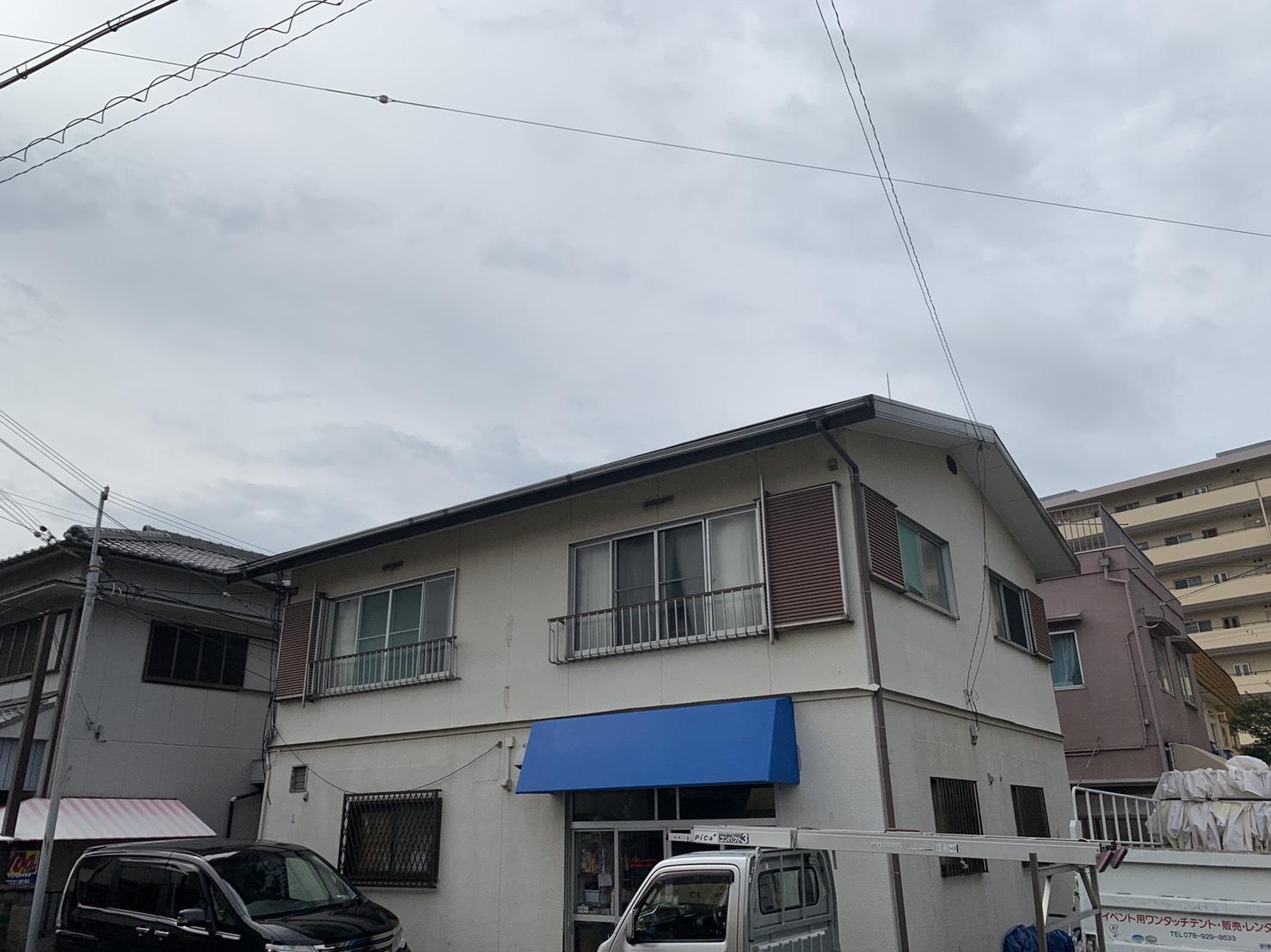 加古川市でスレート屋根の雨漏り調査を行った現場の様子