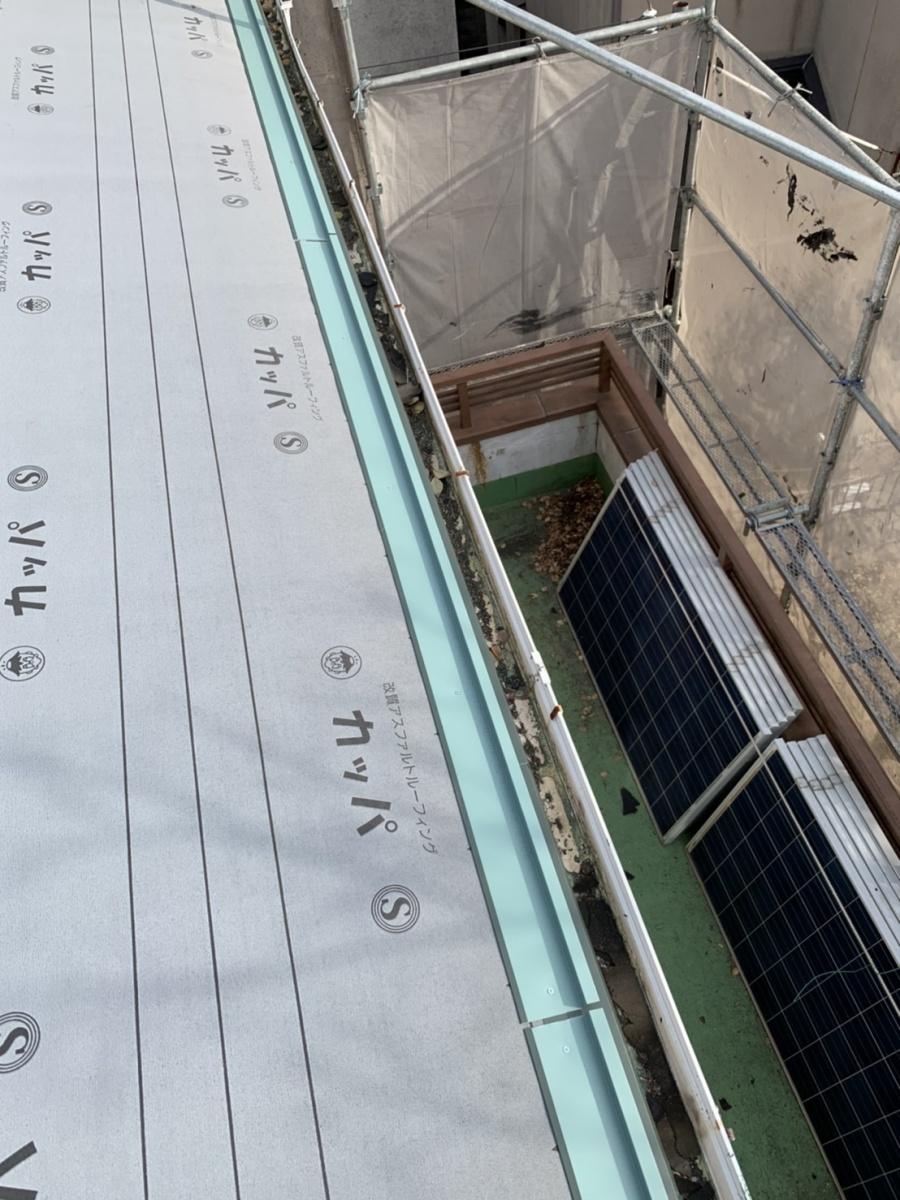 神戸市垂水区の金属屋根葺きで水切りを取り付けている様子