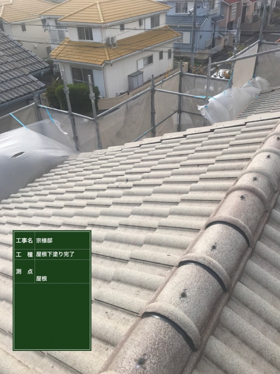 加古川市での断熱屋根塗装で下塗りが完了した様子