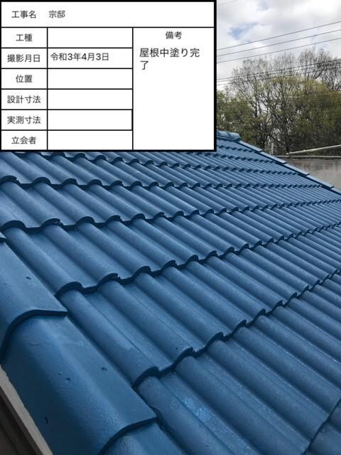 加古川市での断熱屋根塗装で中塗りした様子